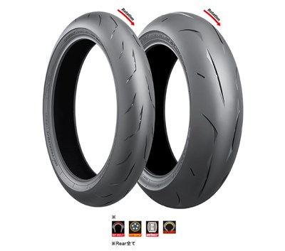 Bridgestone RS10R pair deal - Click Image to Close
